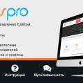 CMSpro